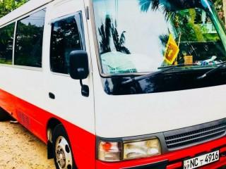 DH Lanka Tours & Travels