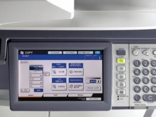 Used Toshiba E-Studio 255 Photocopy Machine for urgent sale...