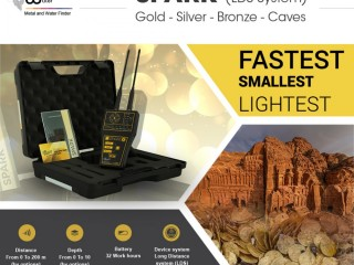 Spark smallest device to detect gold