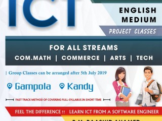 ICT - O/L & A/L - Individual/Group Visiting Lecture - English Medium