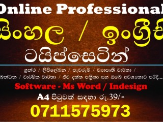 Typesetting Sinhala/English