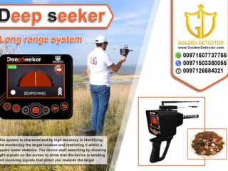 Deep Seeker gold detector for gold hunting