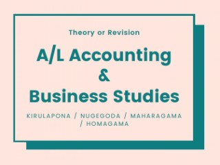 A/L Accounting & Business Studies - English Medium