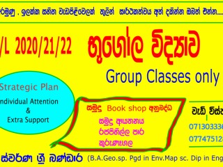Geography Group Classes in Krurnegala
