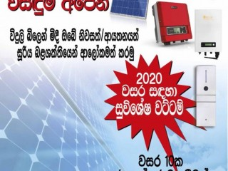 Solar power system Promotion