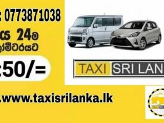 Call 0773871038 Taxi srilanka cabs & tours srilanka tours pakage
