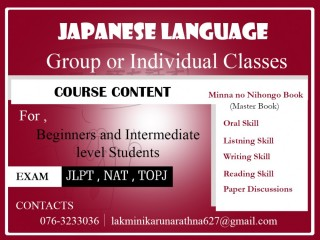 Japanese Language Classes For Beginners and Intermediate Level Students