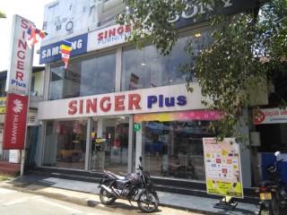 Singer Plus Showroom in Galle (Wanduraba Town) for Urgent Sale