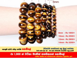Tiger Eye Bracelets With FREE Certificate (Natural,Original)