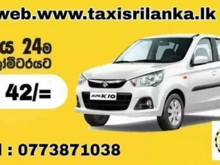 Sri Lanka Taxi/Cab Rentals/Hire - Colombo district taxi service