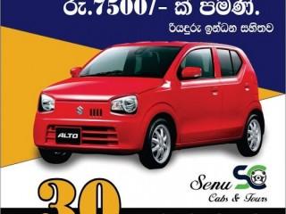 Taxi Sri lanka